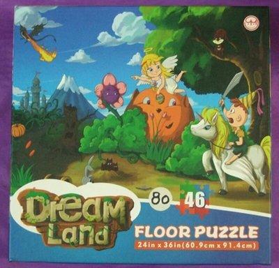 """《Dream Land》Floor Puzzle - 24"""" x 36"""" (46塊)"""