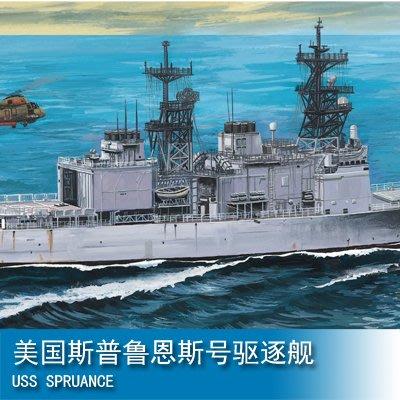 小號手 1/700 美國斯普魯恩斯號驅逐艦 80913