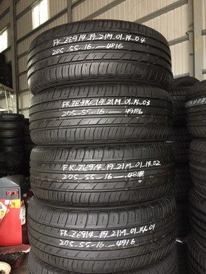 中古/二手輪胎 205/55-16 日本飛準 8-9成新 米其林/馬牌/橫濱/普利司通/TOYO/瑪吉斯/固特異