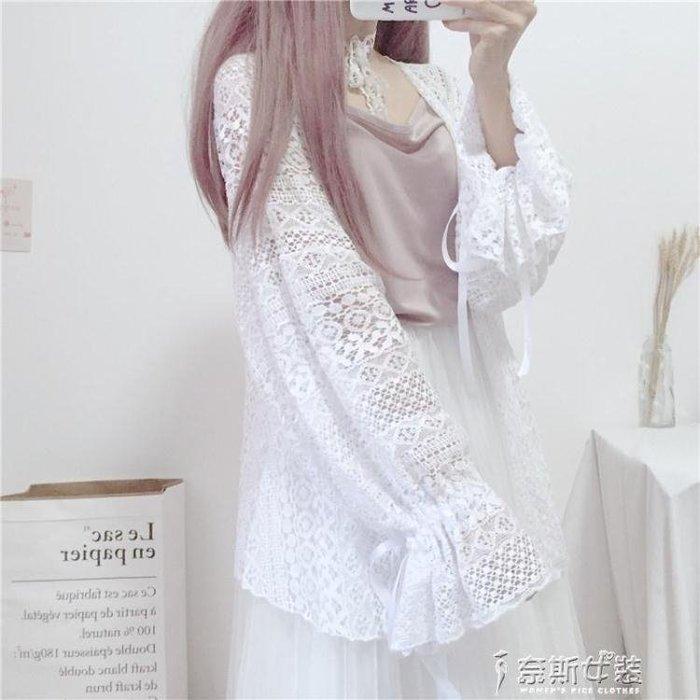 夏季新款韓版寬松上衣開衫外套鏤空仙女學生洋氣蕾絲雪紡防曬衫女