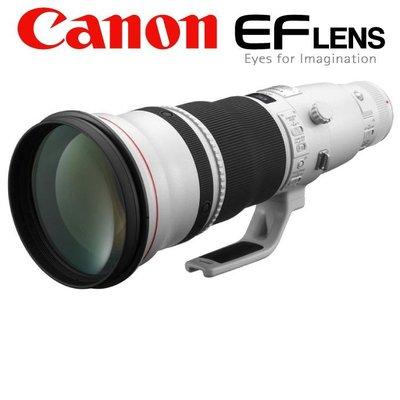 【高雄四海】Canon EF 600mm F4L USM IS II 全新平輸.一年保固.超望遠生態鏡頭.二代