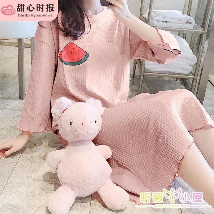 春秋睡衣女秋季長袖睡裙純棉寬鬆夏可愛韓版學生可外穿家居服西瓜