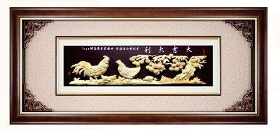 『府城畫廊-台灣工藝品』橫木雕-大吉大利-69x155-(立體裱框,高質感掛匾)-請看關於我聯繫-J03-01