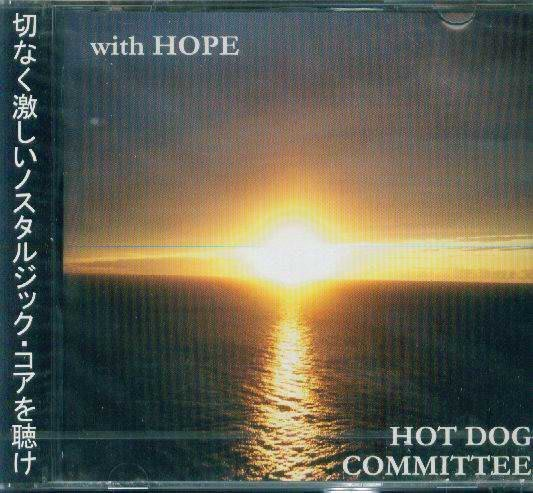 K - HOT DOG COMMITTEE - With HOPE - 日版 - NEW