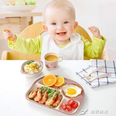 【母親節特惠 超低折扣碼】竹纖維兒童餐具套裝寶寶餐盤輔食  初服