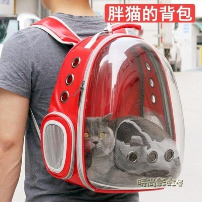 YEAHSHOP 太空艙寵物包貓包透明便攜雙肩書包袋子背包狗狗貓咪裝貓的外出包MBS979104Y185