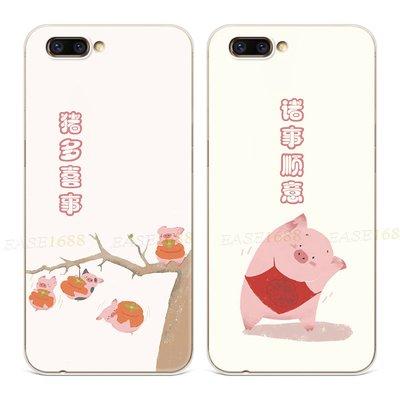 【海豚】中國風新年小豬oppor11手機殼r9r7s可愛卡通plus本命年Reno個性潮