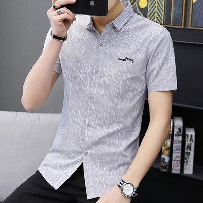 2019夏季新款短袖襯衫男韓版修身百搭條紋印花上衣學生薄款襯衣