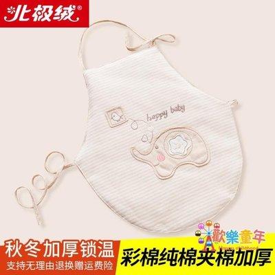 嬰兒肚兜寶寶護肚臍圍棉質新生兒護肚子神器嬰兒裹腹肚圍秋冬棉質