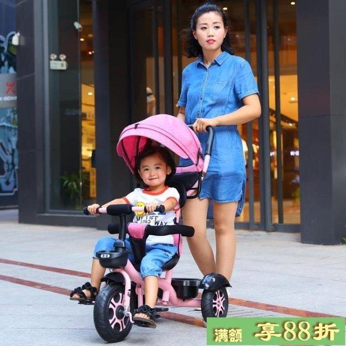 嬰兒手推車 麥豆兒童三輪車腳踏車1-3-5歲大號單車寶寶手推車2-6女童車自行車