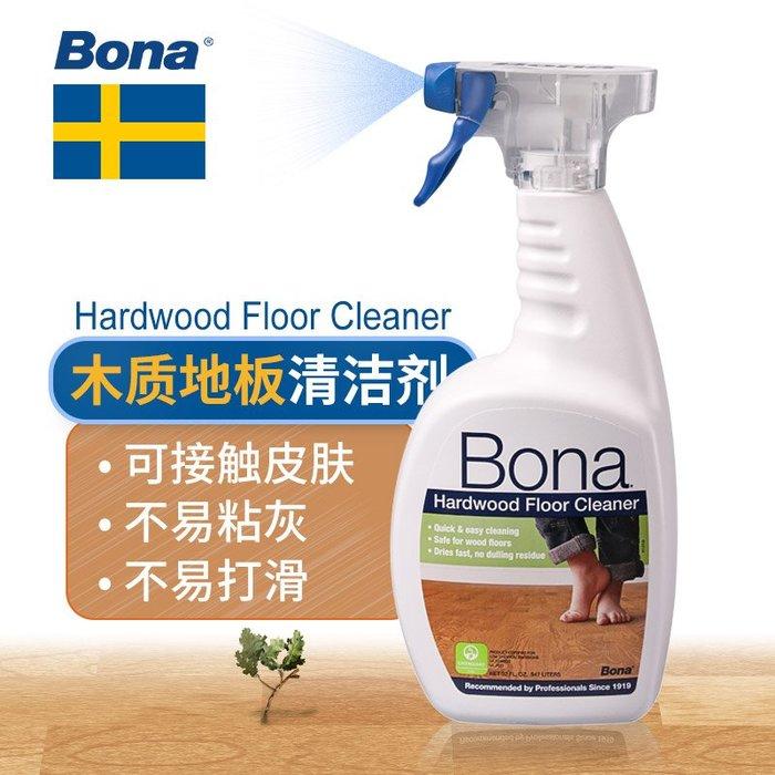 888利是鋪-木質地板清潔劑強力去污家用地面清潔劑拖地板養護清潔液#清潔劑