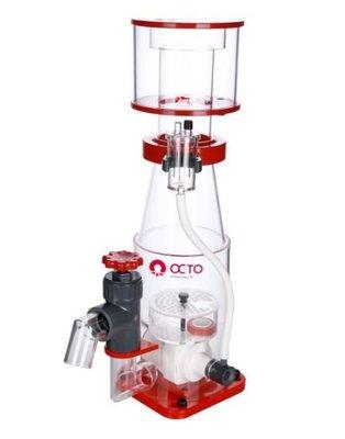 《魚趣館》OCTO-120201 章魚哥OCTO 專業級蛋白除沫器800L Regal 150-S ~ 刷卡分期0利率