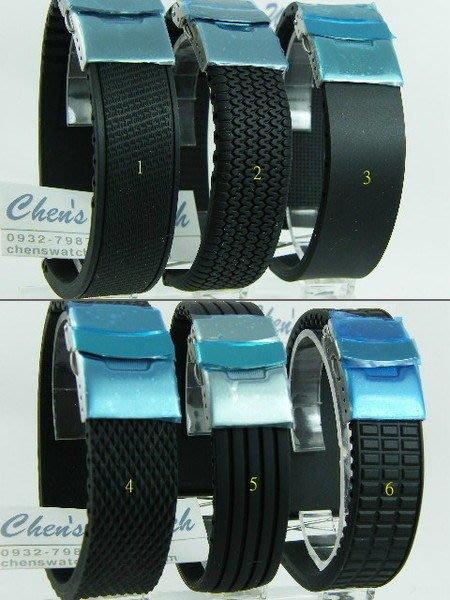 錶帶屋 可替代星辰,精工,浪琴 18mm  20mm 22mm 24mm 不銹鋼單折安全扣矽膠錶帶膠帶 現貨商品