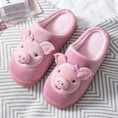 棉拖鞋女情侶可愛新款家用卡通小豬冬季學生舒適毛絨軟底拖鞋
