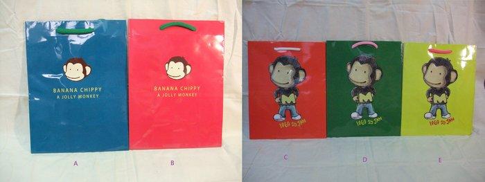 【Jia】出清-馬桶洋行 (小)紙袋/提袋 高雄