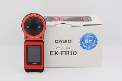 【青蘋果】Casio EX-FR10 紅 翻轉螢幕 保固 可分離二手數位相機 自拍神器  #DK141