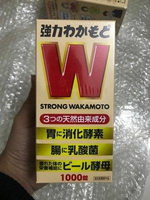 【生活雜貨鋪】現貨 日本原裝 康熙來了小S推薦 益生菌酵素錠 1000粒 若素 諾元 益生菌 消化酵素