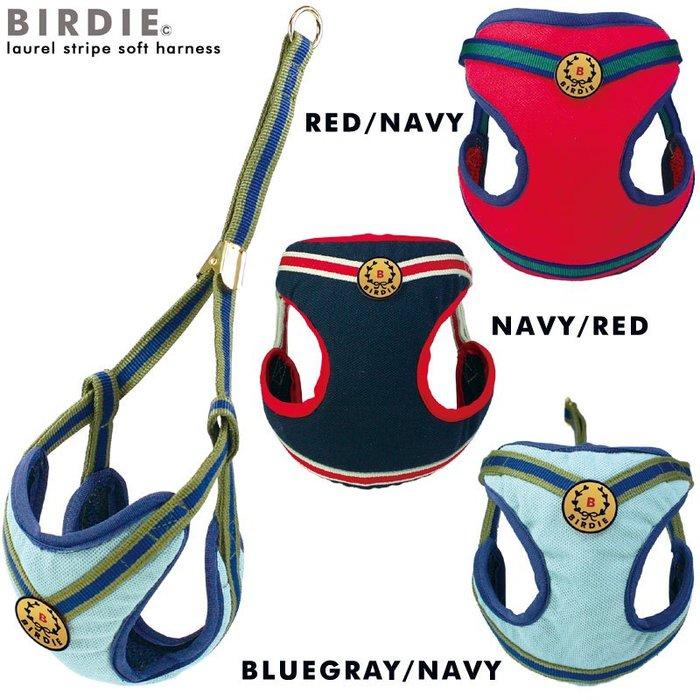 貝果貝果 日本 BIRDIE  經典綠紅配色 時尚外出胸背 [A4269]