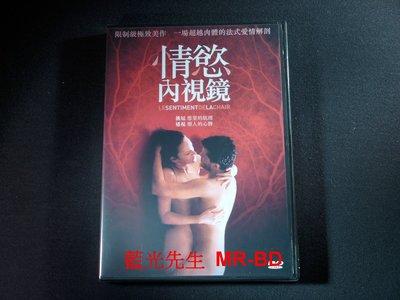 [DVD] - 情慾內視鏡 The Sentiment of the Flesh ( 台灣正版 )