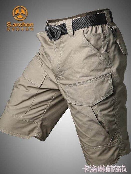 新品推薦-夏季薄款戰術短褲五分男裝速干迷彩特種兵作訓服工裝戶外運-欣雅居