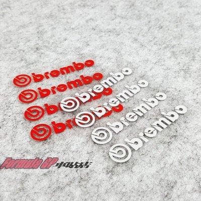 [Formula GP] 4入裝 卡鉗 BREMBO 機車 汽車 重機 改裝 貼紙 車貼 防水 多色 速克達 勁戰 台北市