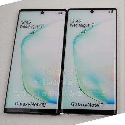 GooMea 4免運 模型高仿Samsung三星Note 10 Plus 6.8吋樣品假機包膜拍戲道具仿真上繳製作報帳