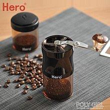 全店折扣活動 磨粉機 Hero磨豆機咖啡豆研磨機手搖磨粉機迷你便攜手動咖啡機家用粉碎機