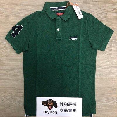 跩狗嚴選 極度乾燥 Superdry Polo 衫 印度製 短袖 純棉 重磅 網眼 綠黑色 合身版型
