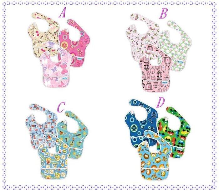 【寶寶王國】 美國Bumkins Super Bib 防水防臭圍兜口水巾 3個月~2歲 三件組