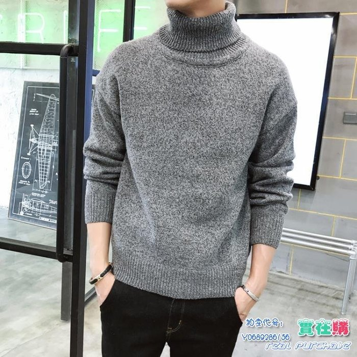 高領毛衣男韓版針織衫打底黑色修身款