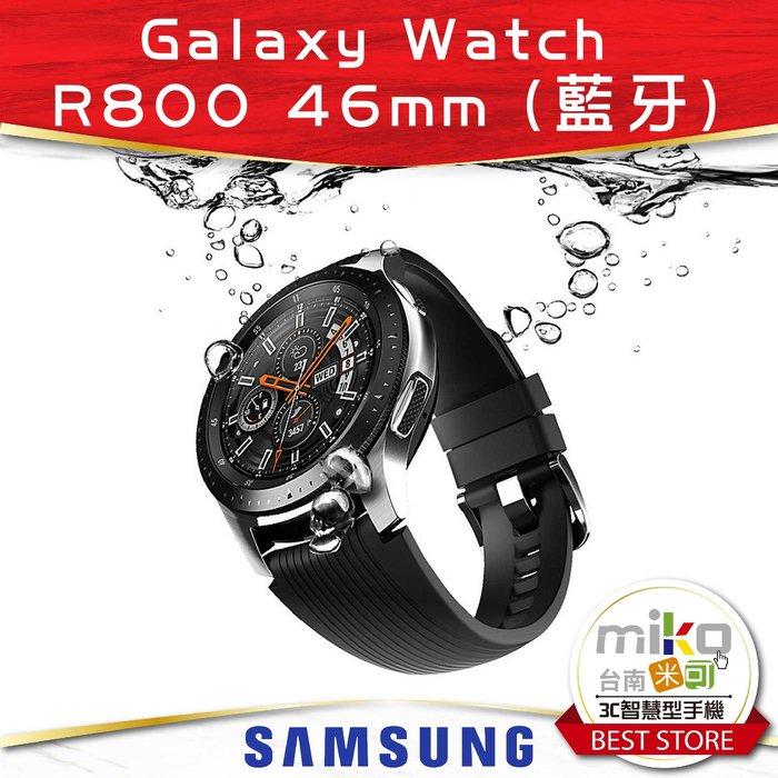 SAMSUNG Galaxy Watch R800 1.3吋 藍牙版 藍芽手環 智慧穿戴裝置 手錶【佳里MIKO手機館】