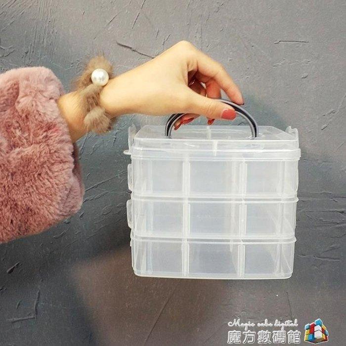 3層18格大容量塑料透明簡約耳釘耳環飾品耳飾首飾收納盒整理盒子 igo