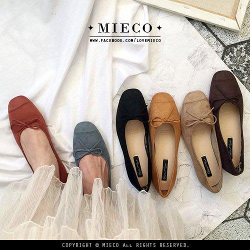 【Mieco】特價款 韓系不規則縫線設計 蝴蝶結絨面微方頭芭蕾娃娃鞋。六色
