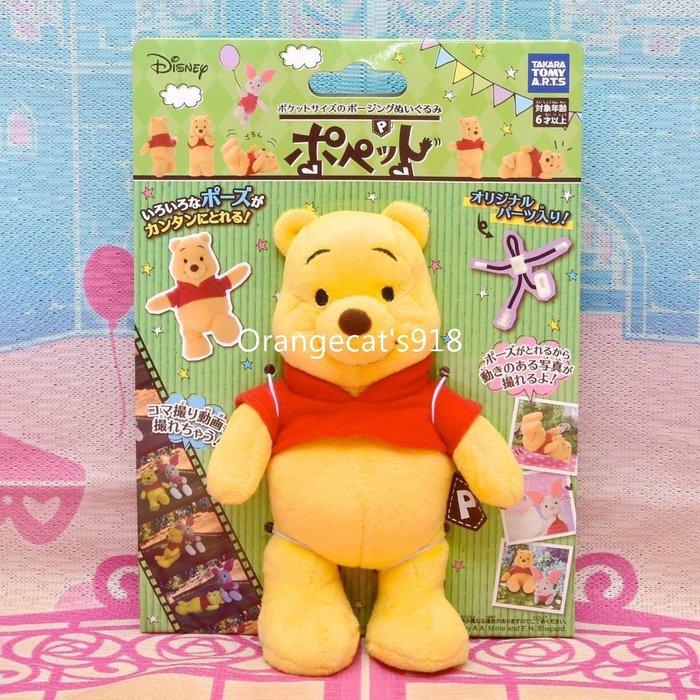 日本 正版 迪士尼  擺POSE 立體造型 玩偶 娃娃 維尼 單眼怪 米奇 米妮