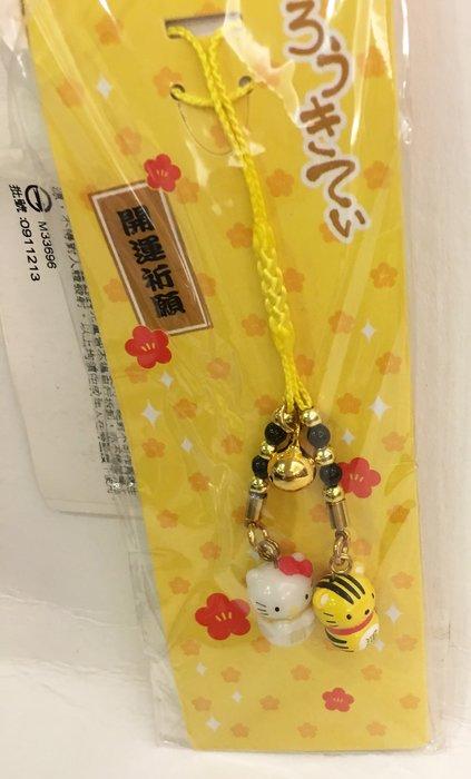 ^燕子部屋 ^凱蒂貓 Hello Kitty手機吊飾-開運祈願