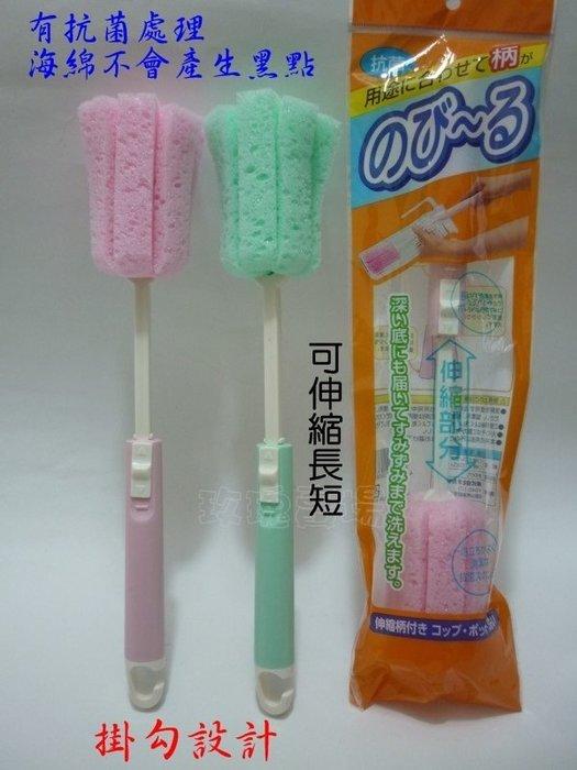 (玫瑰Rose984019賣場)日本製造~長筒型容器~清洗刷~海綿杯刷(手柄長短可伸縮設計)奶瓶刷.水壺刷.玻璃杯刷