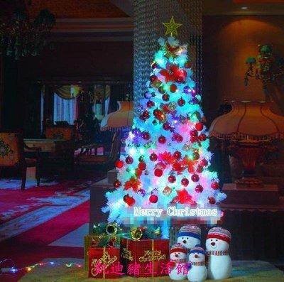 【凱迪豬生活館】家庭聖誕節必備白色聖誕樹紅色套餐泳發坊150/1.5米白色豪華加密聖誕樹聖誕樹彩球套餐配送掛飾禮包酒店商場賓館裝KTZ-201044
