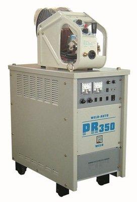 CO2焊機 PR350
