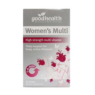 紐西蘭 Good health 女性维生素 60片 加強版 正品直航運送 Women's Multi
