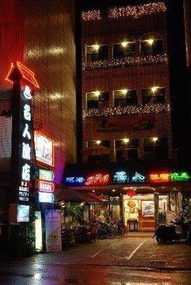 快樂自由行 礁溪 名人溫泉旅店 四人房平日2200元  (含BUFFET早餐)+泡湯SPA
