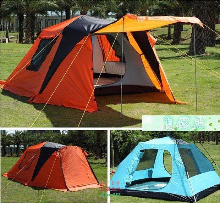 美學160自然居 自動帳篷鋁合金雙層防雨3-4人多人雙人野營露營戶外帳篷3❖8095