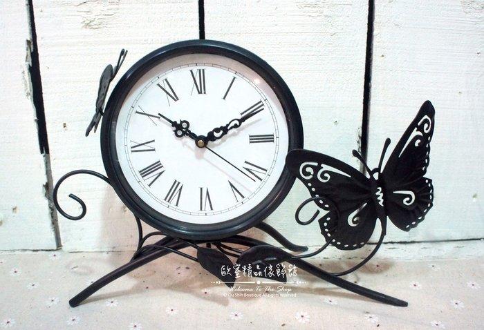 ~*歐室精品傢飾館*~鄉村風格 鐵製 立體 蝴蝶 羅馬 數字 造型 簡約 桌鐘 時鐘 擺飾~新款上市~
