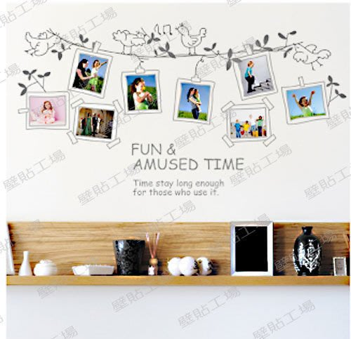 壁貼工場-可超取需裁剪 三代特大尺寸壁貼 壁貼  貼紙  牆貼室內佈置 圖騰相框 組合貼 JM7143
