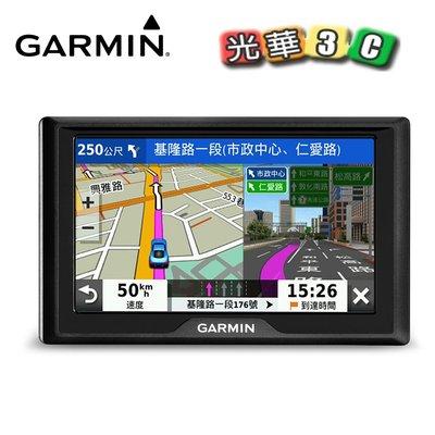 【光華3C】GARMIN Drive 52 5吋車用衛星導航