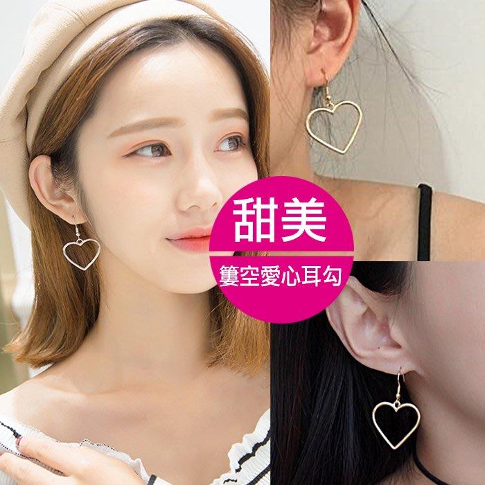 【JS 姊妹時代】【ONE002】日系甜美原宿簍空愛心耳洞耳勾