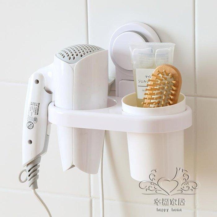 強力吸盤電吹風機架子衛生間浴室壁掛風筒收納置物架免打孔