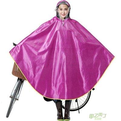 雨衣 加大加厚防風自行車雨披 透明大帽檐男女成人電動單人雨衣  快速出貨