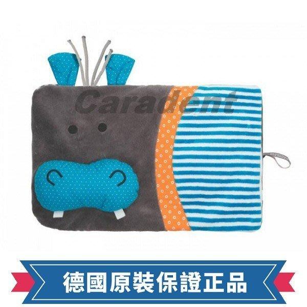 【卡樂登】保固兩年 德國原裝Fashy 河馬造型玩偶細絨毛套 注水式熱水袋/冰水袋 0.8L 免運
