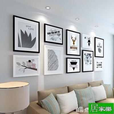 客廳裝飾畫沙發背景墻掛畫北歐壁畫現代簡...