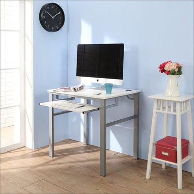 辦公室/電腦室【居家大師】環保低甲醛仿馬鞍皮面80公分單鍵盤穩重型工作桌/電腦桌 電腦椅 I-B-DE045WH-K